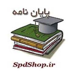 پژوهش رشد اقتصادی در كشاورزی