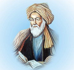 سفرنامه ناصر خسرو و معرفی ابنیه و مکانهای تاریخی با توجه به اصول و اصطلاحات معماری